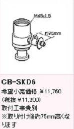 CB-SKD6