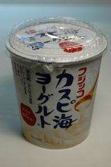 サンプル百貨店 8 【フジッコ カスピ海ヨーグルト】