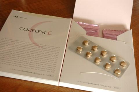 ヒューマラボの【CORELEM L(コアレム・エル)】  女性のためのコンディショニングサプリメント