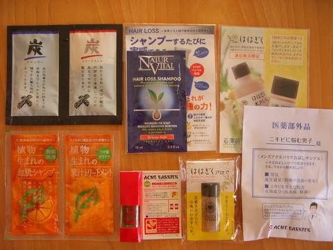 石澤研究所 豪華サンプルをつかってみました☆ 【メンズアクネバリア 薬用ウォッシュ】
