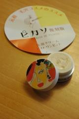 石澤研究所 【ピカソ 美の泡 洗顔クリーム】