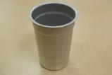 アルミカップ容器