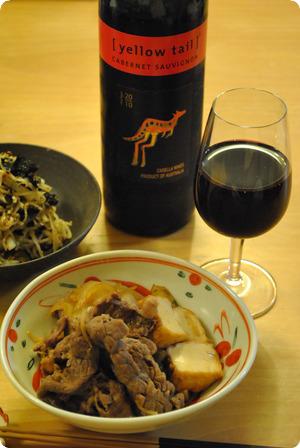 肉豆腐とカベルネ・ソービニヨン