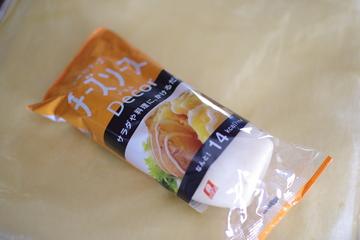 Decor(デコル) チーズソース3種のチーズ
