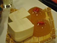 豆腐&コラーゲンボール