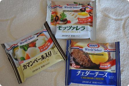 東尾理子さんもお気に入り☆世界の選りすぐりチーズ 【ワールドセレクトスライスチーズ】
