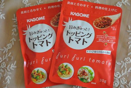トマトのふりかけ 【KAGOME☆旨味ぎゅっと トッピングトマト】
