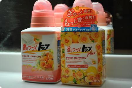癒しアイテム ゜゚*☆*☆香りつづくトップplus Sweet Harmony゜゚*☆*☆
