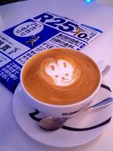 R25カフェ