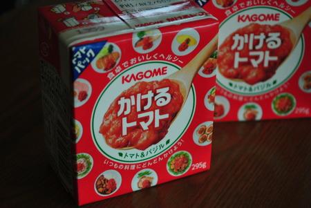 カゴメ 【かけるトマト】