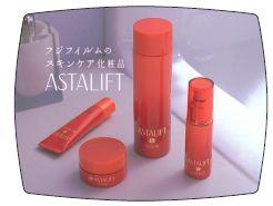 富士フィルム【ASTALIFT(アスタリフト)】のイメージキャラクターは!?