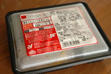 黒酢で仕立てた酢豚セット