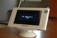ポータブルワンセグテレビ Panasonic ビエラ・ワンセグ