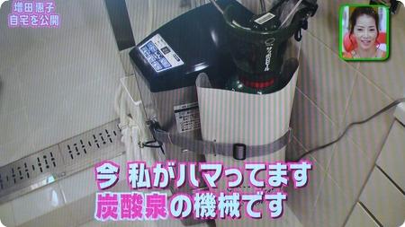炭酸泉の機械