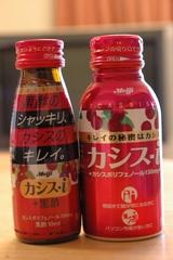 サンプル百貨店 17 【明治 カシスーi・カシスーi+黒酢】