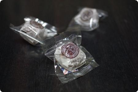 胡桃菓子 ホドィグァジャ(韓国くるみまんじゅう)