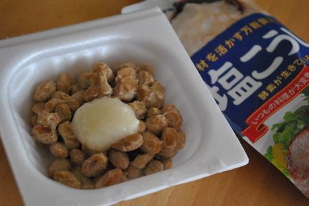 塩こうじ+納豆