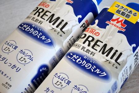 乳脂肪60%もカットしているとは思えないコク PREMiL(プレミル) カラダしっかり