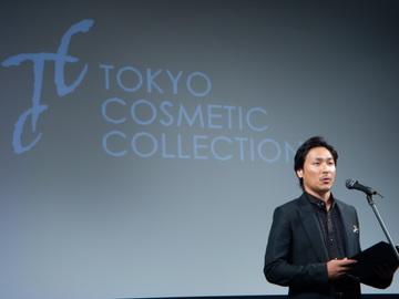 東京コスメティック・コレクション イベントレポ