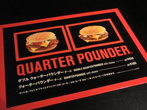 QUARTER POUNDER 11.01 11:00 OPEN!