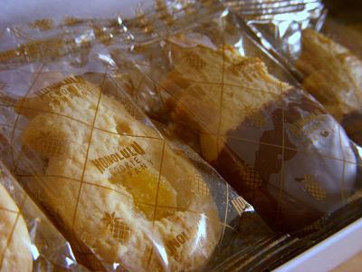 パイナップル型のクッキー(ショートブレッド)