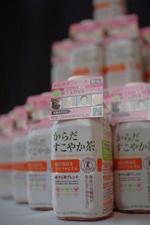 コカ・コーラ presents  【からだすこやか茶】イベント@丸の内