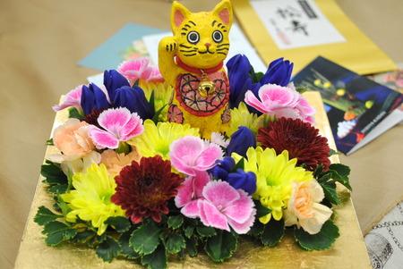 【日比谷花壇オリジナル】 2016年 敬老の日ギフト 縁起の良いモチーフとお花のギフト