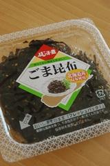 【ふじっ子煮】お弁当フォトコンテスト&アイデアレシピコンテスト