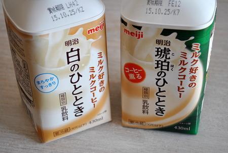 ミルク好きのミルクコーヒー 琥珀のひととき 白のひととき
