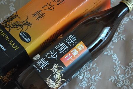 平子理沙さんも飲んでいるらしい 【フィネス 豊潤サジー】