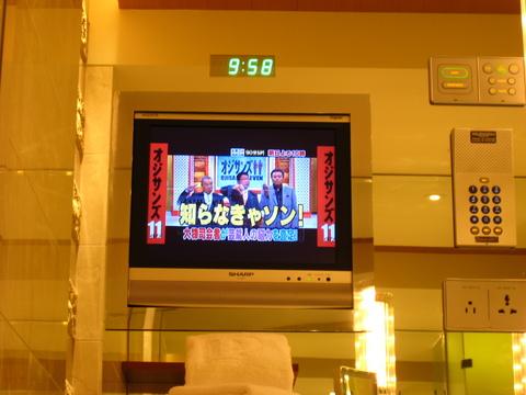 お風呂でテレビ♪ Panasonic VIERA ポータブルワンセグテレビ SV-ME75(ホワイト)