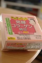 発酵コラーゲン納豆
