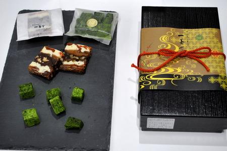 2018年 大丸・松坂屋のお歳暮 京洋菓子司 一善や 干柿と胡桃と無花果のミルフィーユと生茶ブラウニー詰合せ