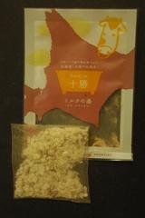 北海道「大地のお風呂」 十勝・ミルクの湯