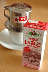 ベトナム旅行記 【ベトナムコーヒーをアレンジ】