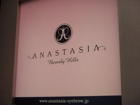 アナスタシア 表参道店に行ってきました♪