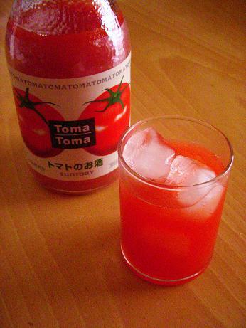サントリー【TomaToma】真っ赤なトマトが、ギュッとつまったお酒