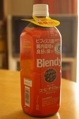 【ブレンディ】 コーヒーオリゴ糖入りボトルコーヒー 低糖