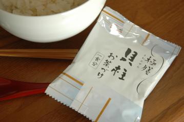 永谷園通販限定の極上お茶づけ 【極膳(きわみぜん)】