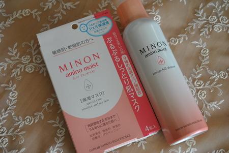 夏でも気持ちよくしっかり保湿 【アノン】ミスト化粧水&シートマスク