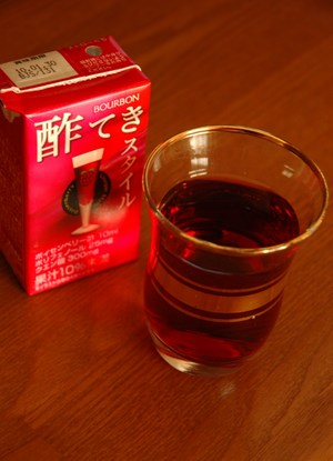 ブルボン 酢てきスタイル☆ボイセンベリーの果実酢ドリンク
