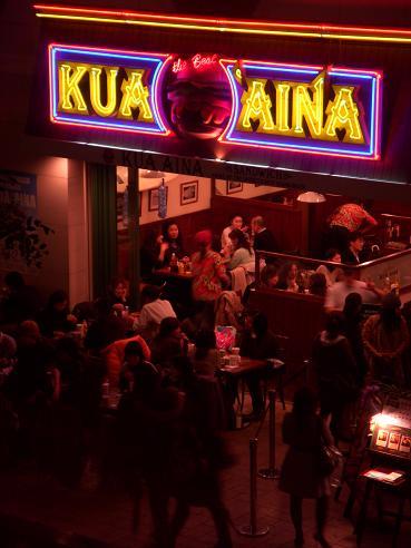 宇宙一おいしいハンバーガー 【KUA'AINA(クア アイナ)】