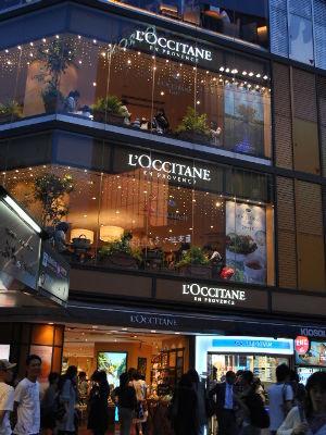 渋谷 ロクシタンカフェ