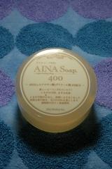 【アイナソープ 400】 ピーリング石鹸を使ってみました!