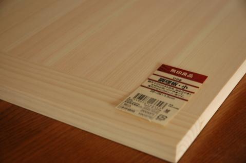 無印良品 【使いやすいシンプルなまな板 ひのき調理板】