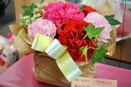 日比谷花壇 2019年 最も人気を集めた母の日ギフト