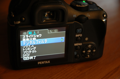 ペンタックス デジタル一眼レフK-m  【デジタルフィルター編】