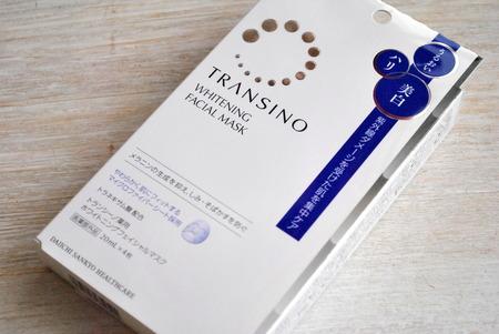 トランシーノ 薬用ホワイトニングフェイシャルマスク