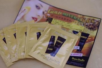 Beans Organic ゴールドミネラルパック