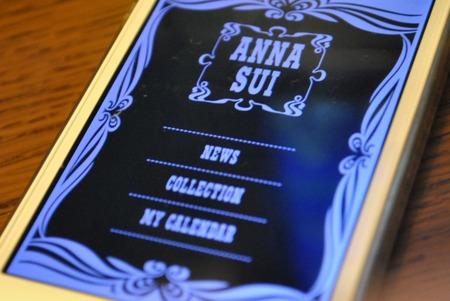 ANNA SUI☆アナスイの公式アプリをダウンロードしてみた